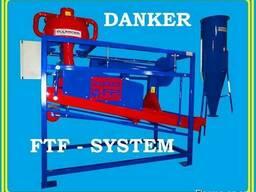 Зерноочиститель с аспирацией. FTF-system